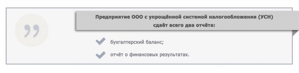 Электронная отчетность саранск электронная отчетность через интернет сбис